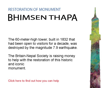 Restoration of Bhimsen Thapa Monument